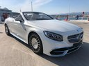 Rent-a-car Maybach S 650 Cabriolet, 1 of 300 Limited Edition with its delivery to the Bresso airport, photo 2