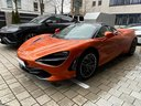 Rent-a-car McLaren 720S with its delivery to the Milano-Malpensa airport, photo 2