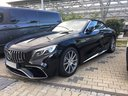 Rent-a-car Mercedes-Benz S 63 AMG Cabriolet V8 BITURBO 4MATIC+ with its delivery to the Milano-Malpensa airport, photo 1